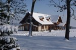 Гостевой дом Hanga Guesthouse