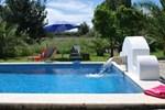 Апартаменты Quinta Alfaval