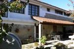 Гостевой дом Quinta Formosa