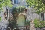 Гостевой дом Neion