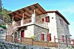 Вилла The Stone House
