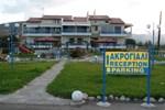 Апартаменты Akrogiali