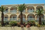 Апартаменты Adriatica View