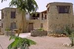 Отель Meditation Village