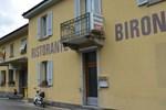 Отель Ristorante Bironico