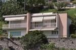 Апартаменты Casa Foletta