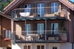 Апартаменты Haus am See