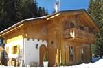 Апартаменты Holiday Home Mont-Rose La Tzoumaz