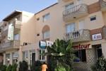 Отель Hotel Boa Vista