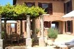 Гостевой дом Auberge Provence