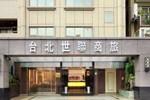 Отель Linkworld