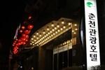 Отель Chuncheon Tourist