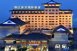Отель Jin Jiang West Capital International Hotel