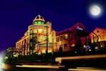 Отель Santiago Hotel Qingdao