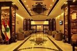 Отель Jouhayna Hotel