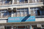 Отель Dweik Hotel 1