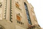 Отель Irbid Plaza Hotel
