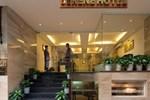 Отель Hanoi Serene Hotel