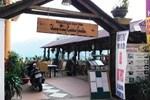 Отель Thang Long Sapa Hotel