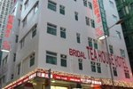 Bridal Tea House Hotel Yau Ma Tei