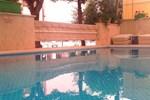 Отель Kartel Hotel