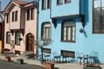Отель Arslanli Konak Hotel