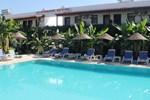 Отель Pinar Hotel