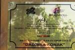 Отель Dadibra Konak Hotel