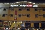 Отель Manazel Al Dana