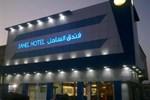 Отель Al Sahel Hotel