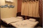 Апартаменты Retaj Al Qassim