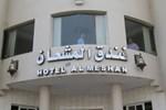 Отель Al Meshan Hotel