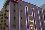 Al Sabak for Hotel Apartments