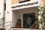 Апартаменты SHADA Homes - Hamra