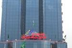 Отель Hyatt Najran Hotel