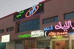 Drr Al Majed 2