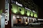 Апартаменты Drr Ramh Hotel Apartments