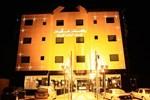 Апартаменты Rest Night Hotel Suites- - AL Nafal