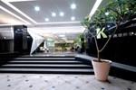 Отель Kapok Hotel & Resorts
