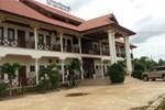 Отель Rattanasing Hotel