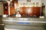 Отель Nanhai Hotel