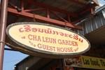 Гостевой дом Chaleun Garden Guesthouse