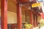 Отель Malany Villa 2
