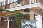 Отель Pany Hotel