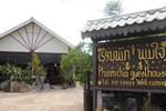 Гостевой дом Phoomchai Guesthouse