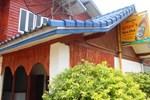 Гостевой дом Sanachai Guesthouse
