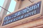 Savankham Hotel