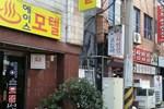 Busan Ace Motel