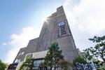 Отель Smart Hotel Geumjeong