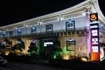 Отель Hill Motel